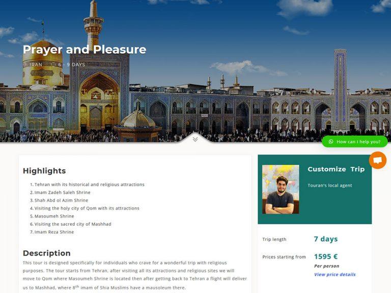 طراحی سایت ایران لندتور