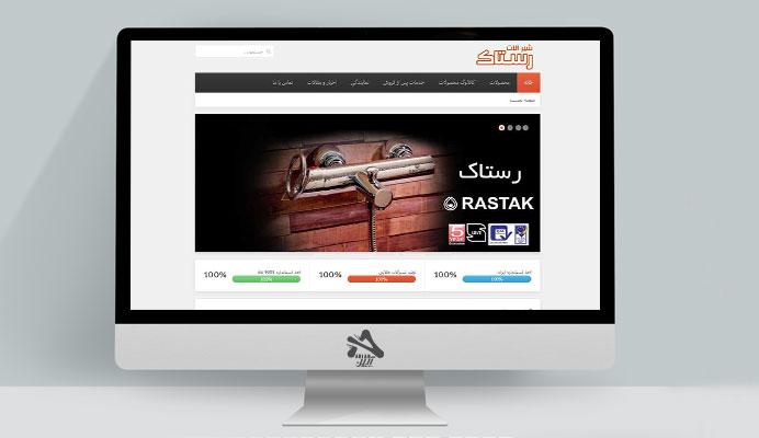 مدیریت صفحه اینستاگرام کلاسینار