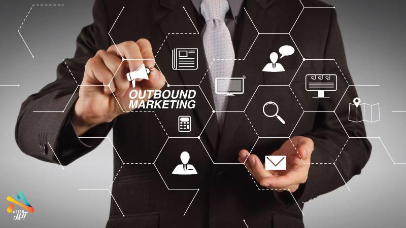 بازاریابی برونگرا یا اوتباند مارکتینگ چیست؟