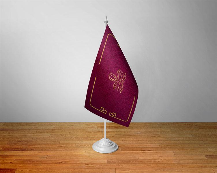 پرچم قصر سوگند