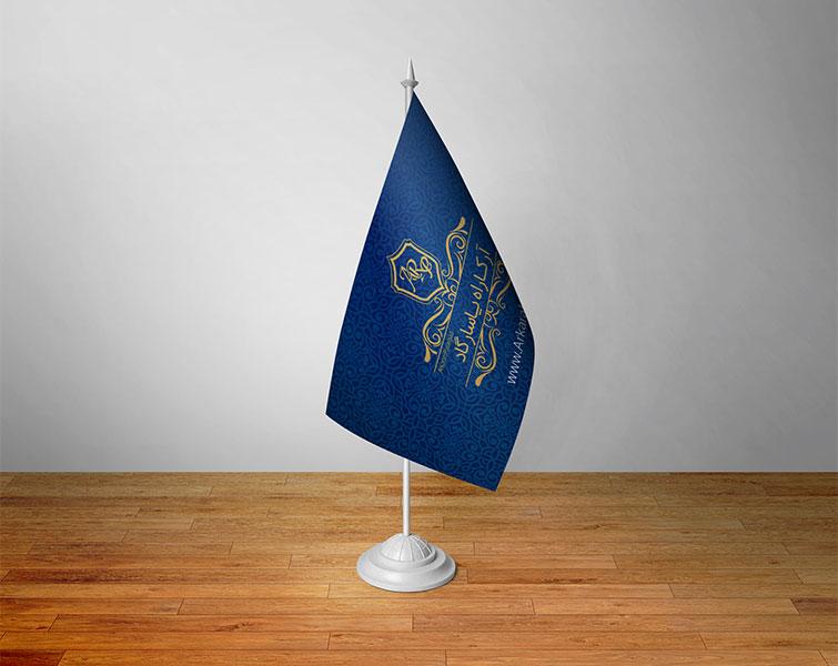 پرچم آرکاراه پاسارگاد