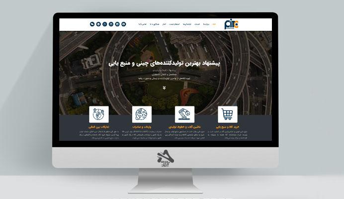 طراحی سایت پیتکو